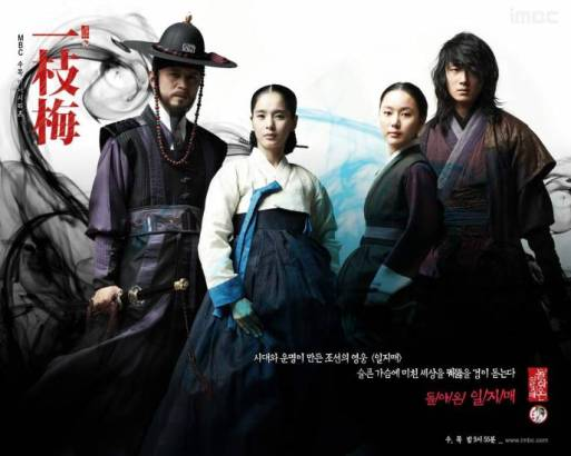The Return Of Iljimae - Sinopsis Drama Kerajan [Saeguk] Korea - http://sinopsisdramakorea.wordpress.com