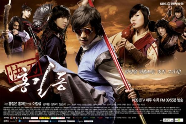 Hong Gil Dong - Sinopsis Drama Kerajaan [Saeguk] Korea - http://sinopsisdramakorea.wordpress.com