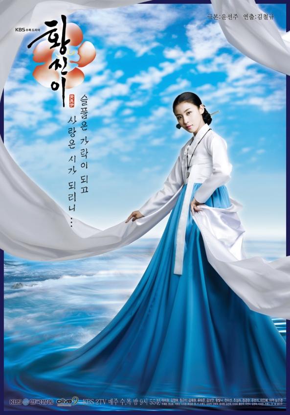 Hwang Jin Yi - Sinopsis Drama Kerajaan [Sageuk] Korea - https://sinopsisdramakorea.wordpress.com