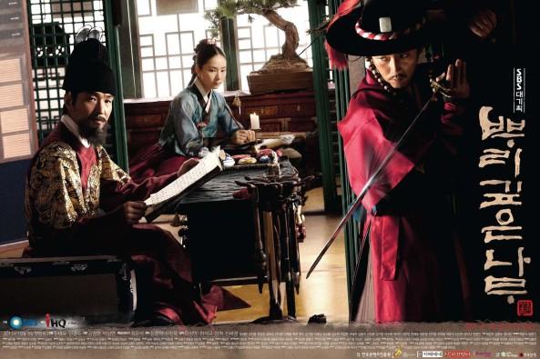 Sinopsis Drama Kerajaan [Saeguk] Korea | http://sinopsisdramakorea.wordpress.com